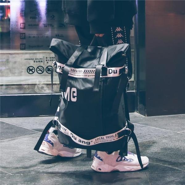 後背包韓版個性時尚男潮流大容量旅行電腦書包【聚寶屋】
