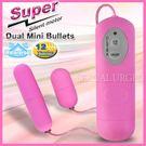 情趣線上情趣用品 小淘氣雙震動跳蛋(長短蛋)-粉紅色 12段變頻震動,跳蛋防水設計