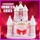 乳牙紀念盒女孩創意可愛寶寶胎發收藏保存盒子兒童掉換牙齒收納盒 韓國時尚週