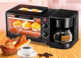 早餐機多功能蒸烤家用三合一全自動多士爐煎咖啡機吐司機igo220V夏洛特