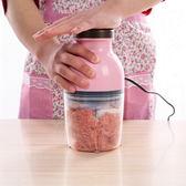 迷你絞肉機多功能家用攪拌機電動小型榨汁機嬰兒寶寶輔食機料理機 HM  范思蓮恩