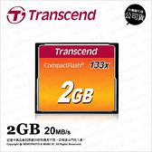 創見 Transcend CF 2G 2GB 133X 20Mb/s 記憶卡 公司貨 TS2GCF133 【可刷卡】 薪創數位