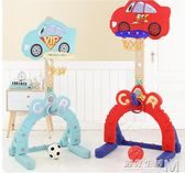 籃球架子可升降投籃筐框家用室內小男孩玩具1-2-3-4周歲6 WD 遇見生活