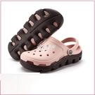 洞洞鞋 星月小影洞洞鞋女韓版厚底防滑沙灘鞋可愛學生休閒懶人包頭涼拖鞋