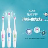 電動牙刷電動牙刷軟毛成人兒童振動牙刷震動按摩刷頭 爾碩數位3c