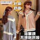 EASON SHOP(GQ2577)韓版學院風純色徽章不規則拼接短版三粒排釦海軍領開衫長袖毛衣針織外套女上衣服