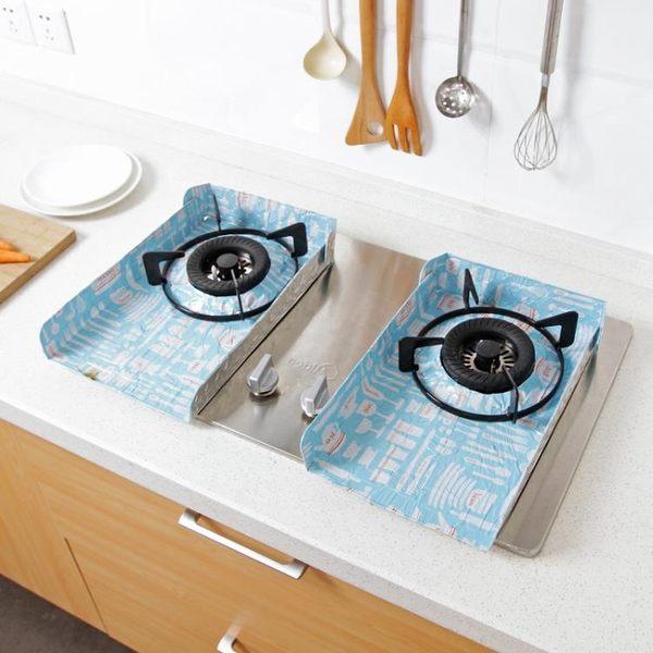 [超豐國際]燃氣灶爐灶防油鋁箔錫紙2片裝 廚房灶臺紙墊子煤氣灶防油