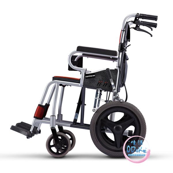 (好禮) Karma 康揚 鋁合金輪椅 (未滅菌) KM-2500 輪椅 手動輪椅 輕量款 附杯架 【生活ODOKE】