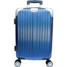 【YC Eason】麗致20吋PC可加大海關鎖行李箱-藍