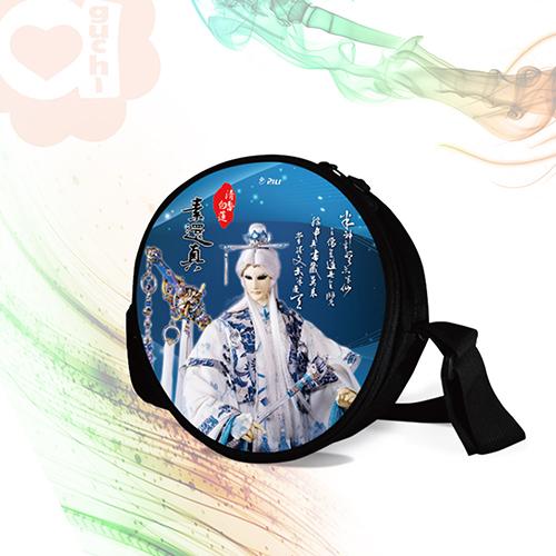 【亞古奇X霹靂換面潮包】素還真x北狗◆飛盤包互換收藏組◆一包兩片◆霹靂授權 獨家販售