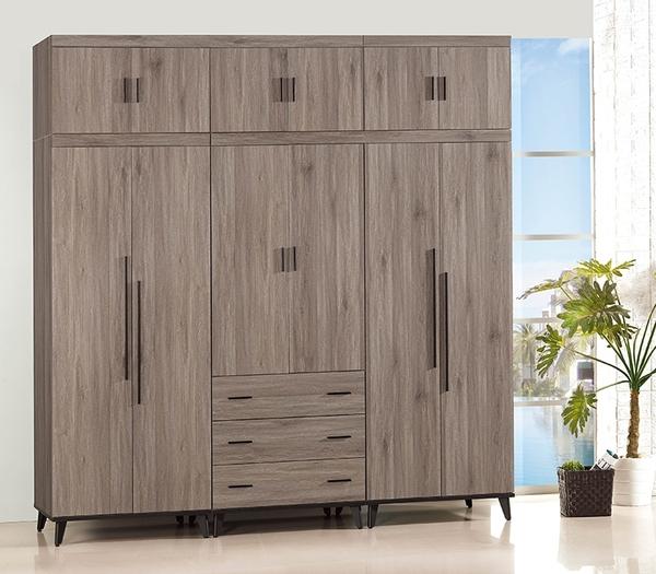 【森可家居】麥丁那古橡色2.6尺三抽高衣櫥 8SB012-2+012-4 衣櫃