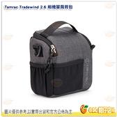 Tamrac Tradewind 2.6 美國 相機單肩背包 相機包 相機保護 單眼相機 單肩背包 斜背包 公司貨