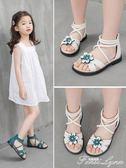 女童涼鞋新款夏季時尚小公主女孩中大童鞋子羅馬軟底 范思蓮恩