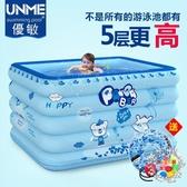 充氣泳池游泳池充氣家用加厚家庭室內大號海洋球寶寶兒童游泳池 JY【限時八折】