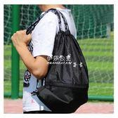 束口袋抽繩雙肩包男女通用休閒戶外旅行背包防水運動健身籃球鞋袋
