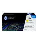 HP Q6002A 原廠黃色超精細碳粉匣 適用於1600/2600/2600/2605/CM1015/1015