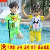 男孩浮力泳衣兒童泳衣小童泳裝寶寶女童連體防曬學習游泳運動裝備 任選一件享八折