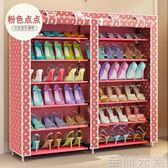 牛津布雙排大號簡易鞋架收納鞋櫃簡約加固組裝防塵鞋架WD 至簡元素