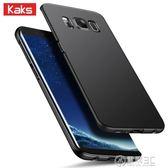 三星S8手機殼S8 Plus套S9曲面屏S7edge防摔s9 plus硅膠磨砂硬殼s7   電購3C