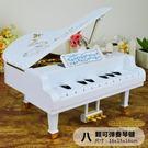 音樂盒-8鍵可彈奏可播放音樂鋼琴音樂盒送閨蜜小孩兒童節玩具創意禮物【全館八九折】