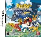 NDS 數碼寶貝物語 超合體大戰 藍版 亞洲日文版