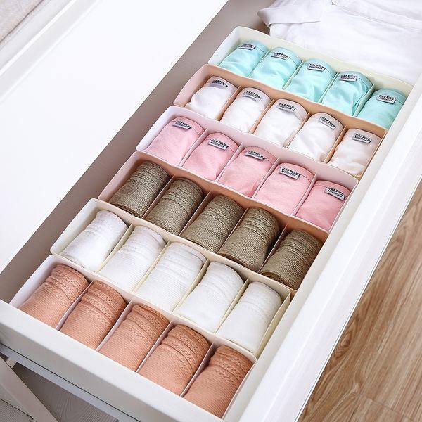 家用塑膠抽屜式收納無蓋整理盒襪子內褲分格儲物箱
