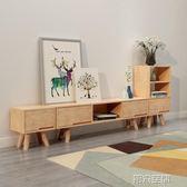 電視櫃 北歐簡約電視櫃客廳現代小戶型臥室橡膠木實木電視櫃茶幾組合地櫃 第六空間 igo
