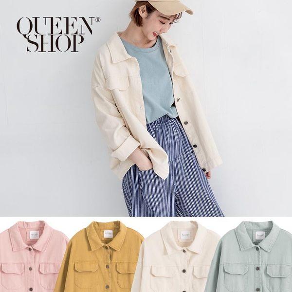 Queen Shop【02071074】純色雙口袋銅釦外套 四色售*現+預*