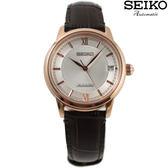 【萬年鐘錶】SEIKO PRESAGE精工4R35經典都會機械女錶23石 日期透明底蓋  34mm 4R35-01B0P(SRP858J1)