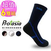 PROTASIA 寬口無勒痕除臭運動襪(6雙組)-黑x3+深藍x3 L