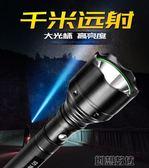 手電筒 手電筒超亮遠射防水可充電防身戶外騎行家用LED多功能電筒  創想數位