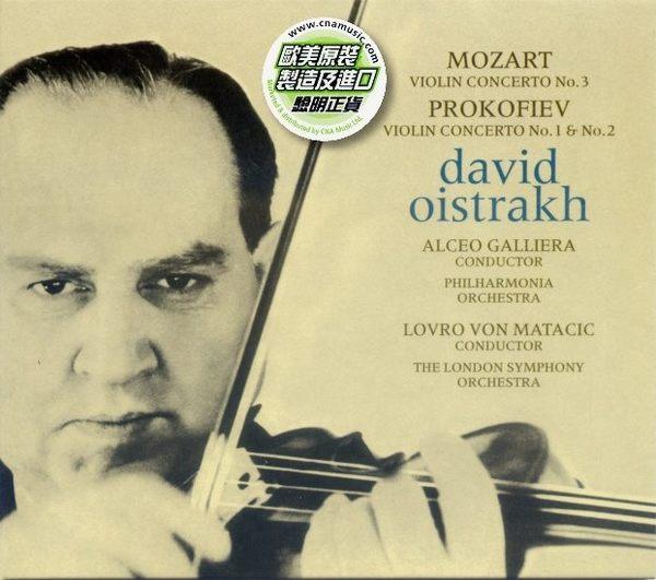 【停看聽音響唱片】【CD】David Oistrakh :Mozart Violin Concerto no.3