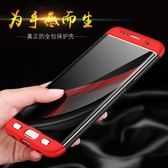 GKK 三星s7edge手機殼 三星s6edge手機殼 三星s7手機殼s6保護套 英雄聯盟
