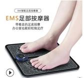 【現貨】EMS脈沖美腿器 足底腿部電流按摩器USB充電式 居樂坊生活館