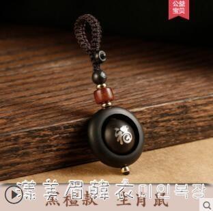 汽車鑰匙掛件福字男女創意高檔招財檀木生肖掛墜鏈鑰匙扣平安掛繩 美眉新品