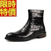馬丁靴-真皮英倫風鱷魚紋短筒男靴子2色64h86[巴黎精品]
