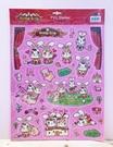 【震撼精品百貨】 Bunny King_邦尼國王兔~香港邦尼兔貼紙/壁貼-草原#72591