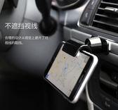 重力感應車載手機支架汽車創意車用導航手機座黏貼式多功能萬能型『艾麗花園』