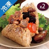 蘋果評比【台灣粽】第2名 台南-楊哥楊嫂精緻肉粽5粒/包X2(200g±10%/粒)【愛買冷凍】