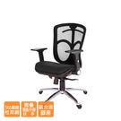 GXG 短背電腦椅 (摺疊/滑面扶手) ...