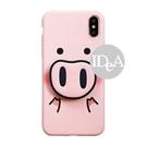 IDEA iPhone7 8Plus 粉紅豬氣囊支架手機殼 保護殼 抖音  軟殼 吊飾 防摔 豬年 粉紅豬佩佩 掛繩