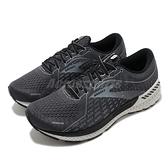 Brooks 慢跑鞋 Adrenaline GTS 21 4E Extra Wide 超寬楦 黑 灰 男鞋 運動鞋 【ACS】 1103494E093