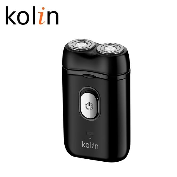 Kolin歌林 USB充電式 雙刀頭刮鬍刀(KSH-DLR400)刮鬍刀 充電式