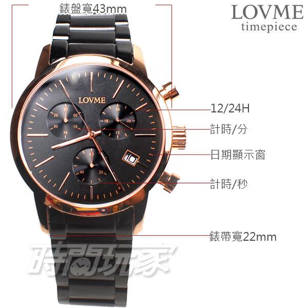LOVME 公司貨 三眼多功能 個性時尚手錶 不鏽鋼 男錶 防水手錶 IP黑電鍍x玫瑰金 VS0055M-43-341
