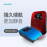 水泵 養魚氧氣泵小型充電便攜式戶外釣魚鋰電池USB增氧泵交直流兩用 非凡小鋪