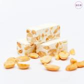 《大黑松小倆口》經典牛軋糖 - 奶油原味320g(嚴選北港11號花生採鮮烘焙)