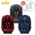 Joie 奇哥 stages 0-7歲成長型安全座椅/汽座【送立體透氣推車汽座涼墊(顏色隨)】