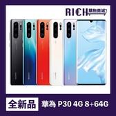 【全新】華為 P30 4G HUAWEI huawei 8+64G 國際版 保固一年