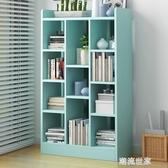 書架簡約落地客廳置物架家用簡易學生臥室儲物收納小書櫃子經濟型MBS『潮流世家』