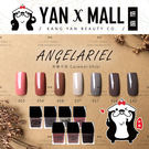 ANGELARIEL angel's s...